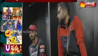 IPL 2021 Memes And Videos Goes Viral In Social Media