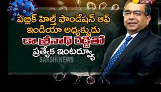 Sakshi Special Interview With Dr Srinath Reddy