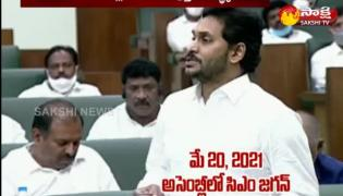 cm ys jagan speech in ap assembly on 20 may 2021