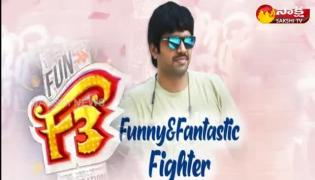 Special Chit Chat With Director Anil Ravipudi