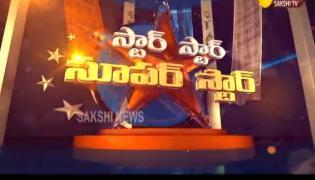 Star Star Super Star - V Madhusudhan Rao