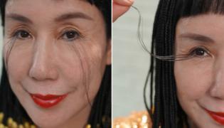China Woman Breaks World Record For Longest Eyelashes - Sakshi