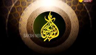 Sakshi Urdu News 14 June 2021