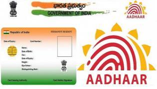 Aadhar Card Change Date Of Birth In Online - Sakshi