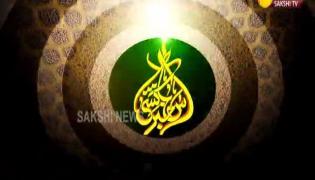 Sakshi Urdu News 16 June 2021