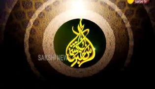 Sakshi Urdu News 17 June 2021
