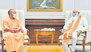 Neeraja Choudhary Article On UP BJP Politics - Sakshi