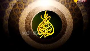 Sakshi Urdu News 18 June 2021