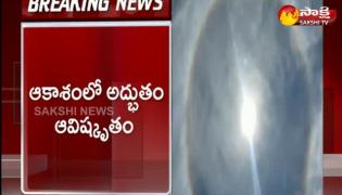 Viral Video: Rare Sun Halo Appeared In The Sky At Nizamabad District