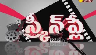 screen play 19 june 2021