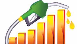 C. Ramachandraiah Article On Petrol Prices - Sakshi