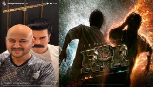Ram Charan Joins In RRR Movie Shooting - Sakshi