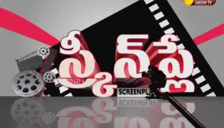 screen play 23 june 2021