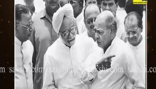 100 Years OF Ex PM PV Narasimha Rao Shatha Jayanthi Veducalu Special Video
