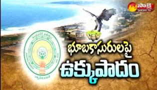 Andhra Pradesh Government Serious on Visakha Land Grab and Illegal Structures