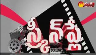 screen play 29 june 2021
