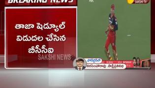 IPL 2021 Set To Resume From September 19