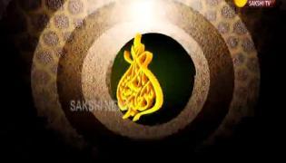 Sakshi Urdu News On 07 June 2021