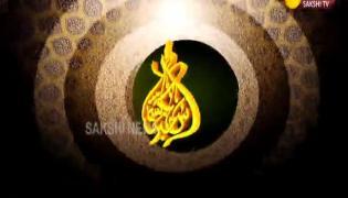 Sakshi Urdu News On 09 June 2021