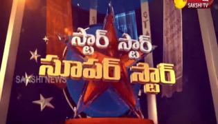Star Star Super Star -  K. Balachander