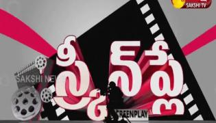 screen play on 15 july 2021