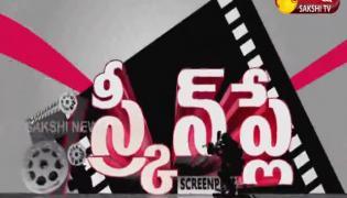 Screen Play 16 July 2021