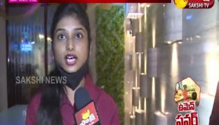 Sakshi TV Brathuku Chitram on Women Employment in Restaurants