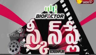 Screen Play 21 July 2021