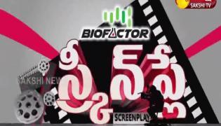 Screen Play 22 July 2021