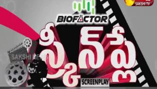 Screen Play 23 July 2021