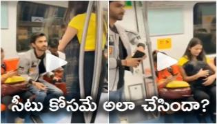 Man In Metro Offers Seat to Girl Carrying a Baby Goes Viral Video - Sakshi