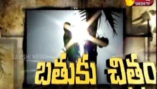 Bathuku Chitram :Corona Virus Effect on Dappu Kalakarulu
