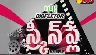 screen play 24 july 2021