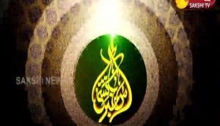 Sakshi Urdu News 26 July 2021