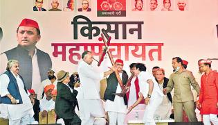 Radhika Ramaseshan Article On Uttar Pradesh Panchayat Polls - Sakshi
