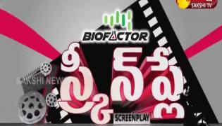 Screen Play 26 July 2021