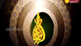 Sakshi Urdu News 27 July 2021