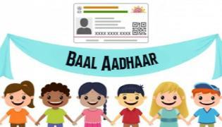 List Of Documents Required For Baal Aadhaar Card, Minor Child - Sakshi
