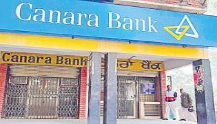 Canara Bank Q1 Net Profit Triples To RS 1, 177 crore - Sakshi