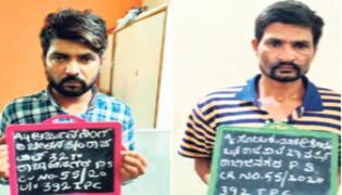 Karnataka Cops Arrest Chain Snatchers In Uttar Pradesh - Sakshi