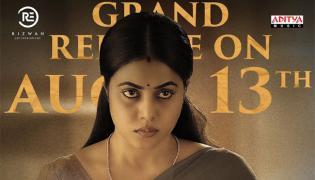 Poorna Sundari Hits Theatres On August 13 - Sakshi
