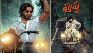 Pushpa Latest Update: Actor Sunil To Play Villain Role In Part 1 - Sakshi