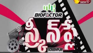 Screen Play 30 July 2021