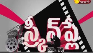Screen Play 05 July 2021