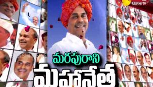 Special Story on YS Rajasekhara Reddy Birth Anniversary
