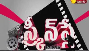 screen play 08 july 2021