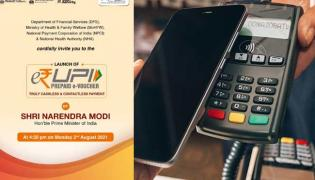E Rupi New Digital Payment Solution PM Modi To Launch On Aug 2 - Sakshi
