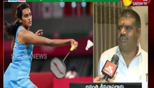 There Are All Kinds Of Incentives On Behalf Of The Government: Avanthi