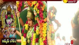 Bonalu 2021: Lal Darwaja Simhavahini Ammavaru Bonalu Celebration In Pathabasthi