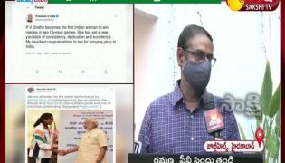 Father Ramana Reaction On Winning PV Sindhu Bronze Medal In Olympics